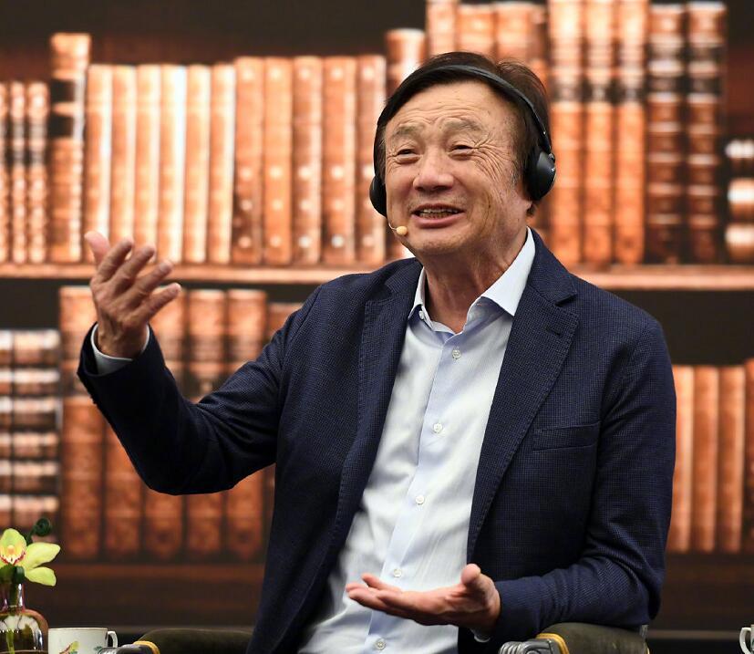 华为对8位2019届顶尖学生实行年薪制 顶尖应届生最高年薪200万