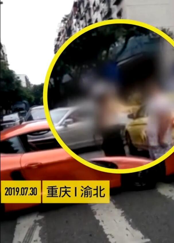 重庆保时捷女车主29条违法记录 性格强势喜欢打扮非常高调