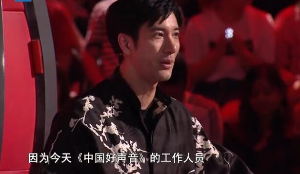 网络主播杨一歌好声音献唱《小小》 李荣浩王力宏说直播把钱充够