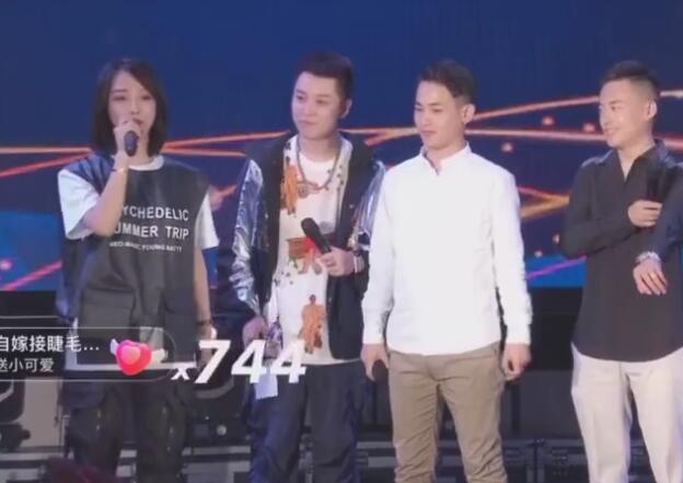 仙洋开业活动次日仙娜美为吴迪申冤 澄清封号与吴迪无关