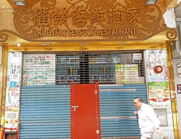 香港大批餐厅面临倒闭 虽然不裁员但已暂停聘请新人