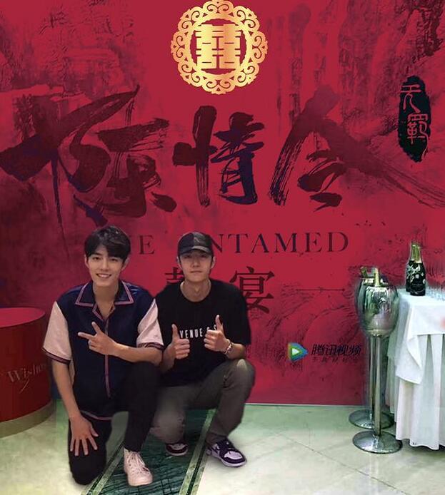 《陈倩令》剧组庆功宴大合影组图 肖战王一博等出席同框合照