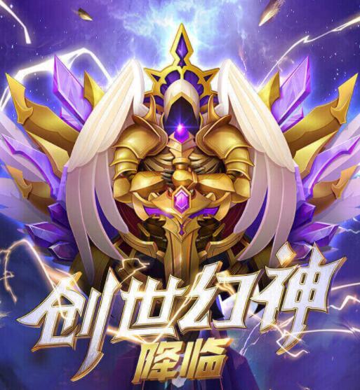 斗鱼幻神多少钱一个月 获得贵族幻神头衔的6位神豪有哪些?