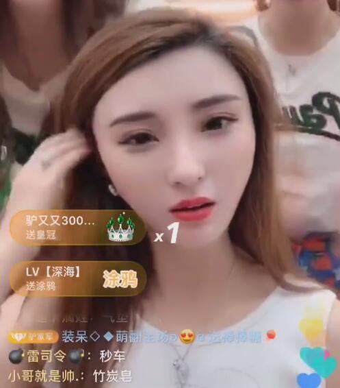驴嫂平荣表示准备送粉丝豪车 与小伊伊连麦喊话公屏带节奏的黑粉