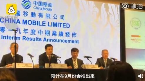 三大运营商回答5G价格 移动9月公布,联通190元起整体涨价