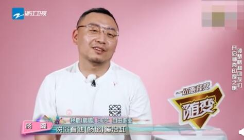 杨璐说的女艺人是谁 曝某女艺人让助理睡浴缸