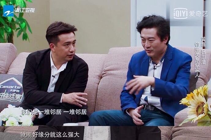 《小欢喜》刘静原型是黄磊邻居 因病去世小欢喜里再次赋予她生命