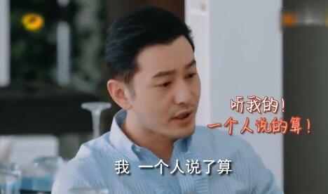 朱广权用明言明语播新闻 晓明哥越来越国际化了耶