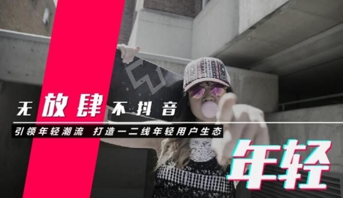 2019抖音粉丝排行榜前100排行榜名单 陈赫为抖音粉丝最多的人