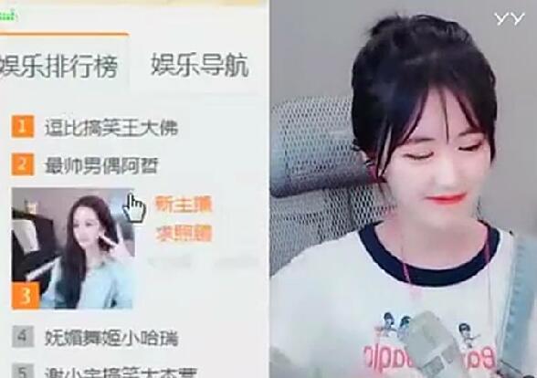 """大佛新外号""""佛半亿""""传遍YY 被说拉了转播娱乐排行榜自证"""