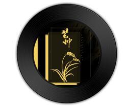 抖音9月10首热门歌曲排行榜 《芒种》已蝉联数周第一名宝座