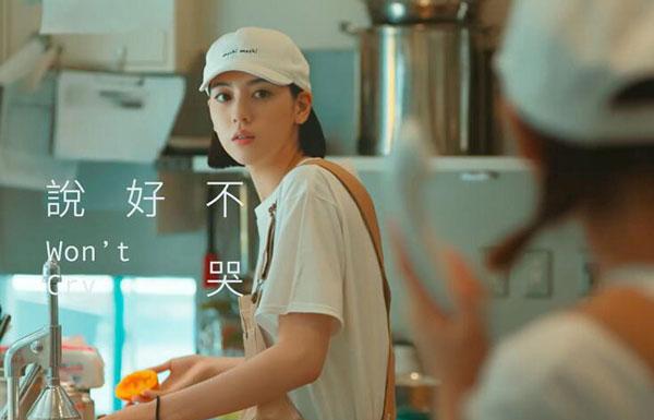 周杰伦新歌MV女主三吉彩花个人资料  三吉彩花写真图集全套