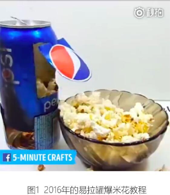 14岁女孩模仿易拉罐爆米花身亡,办公室小野该支付救助金吗?