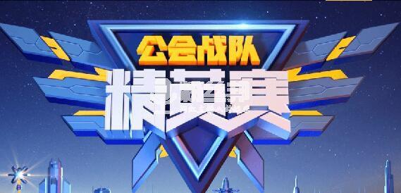 YY公会战队精英赛舞帝夺双冠,各公会前三甲名单出炉