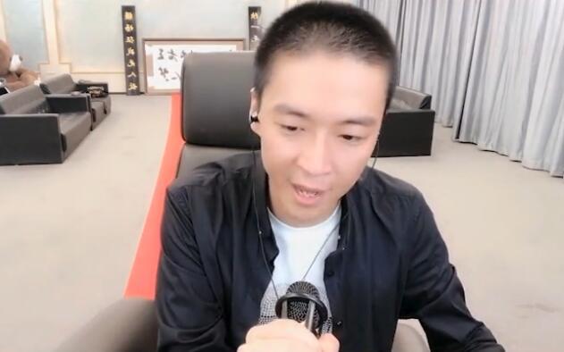 王小源刘一手合力开神龙,与王冕49万欢乐斗大战