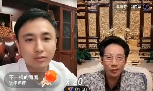 散打哥参加互联网大会,国华老师全程安排,将与马云合影
