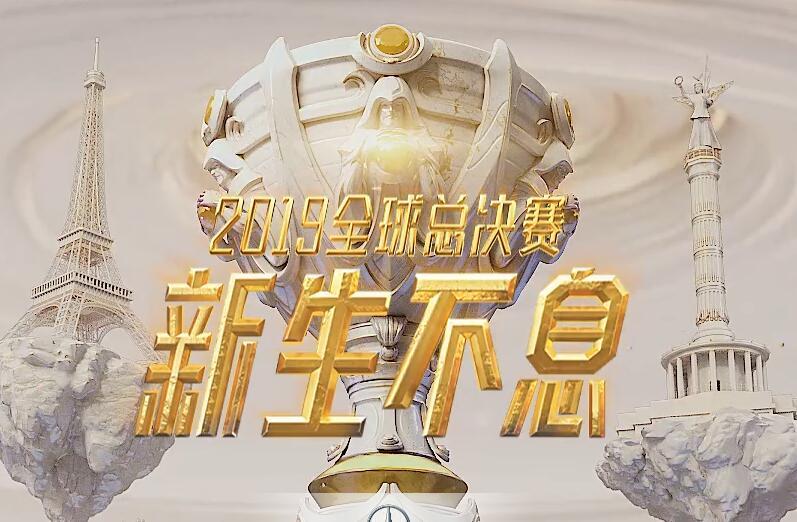 2019英雄联盟S9官方解说名单,二阵解说中美女占了一半