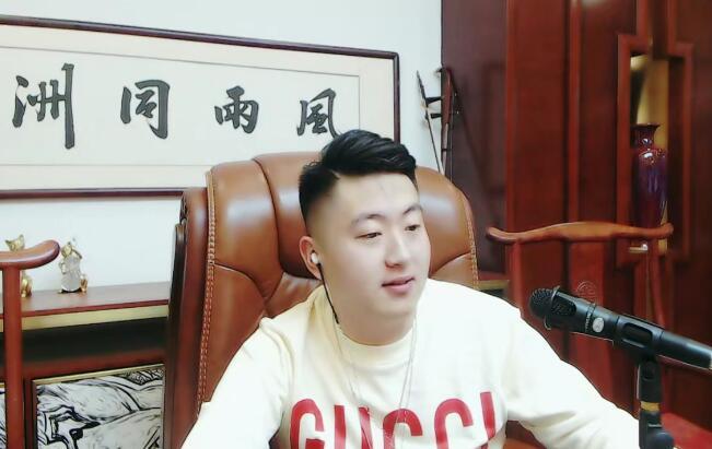 """小洲创立传媒公司,在沈阳与舞帝做""""邻居"""",蓝小天已应允"""