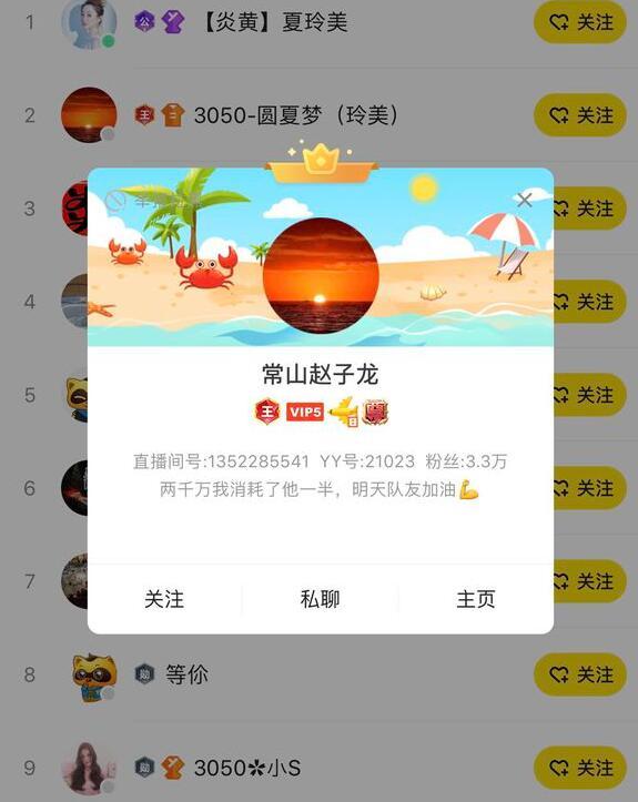 """赵子龙豪刷800万后,无人""""接棒""""消耗任平生,这钱白花了?"""