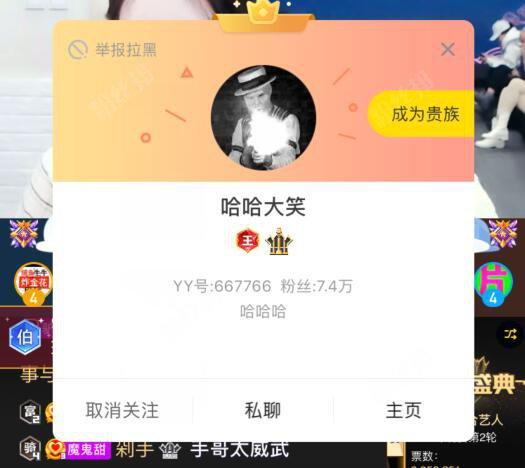 """芮甜甜大哥放话,涨1万粉丝刷100万,神豪""""哈哈哥""""太有魄力"""