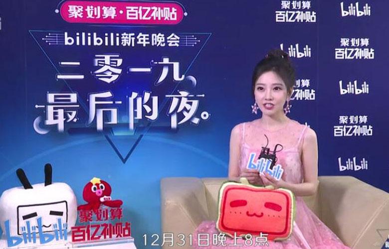 """官宣了23日首秀!冯提莫正式签约""""B站"""",又多个身份UP主"""