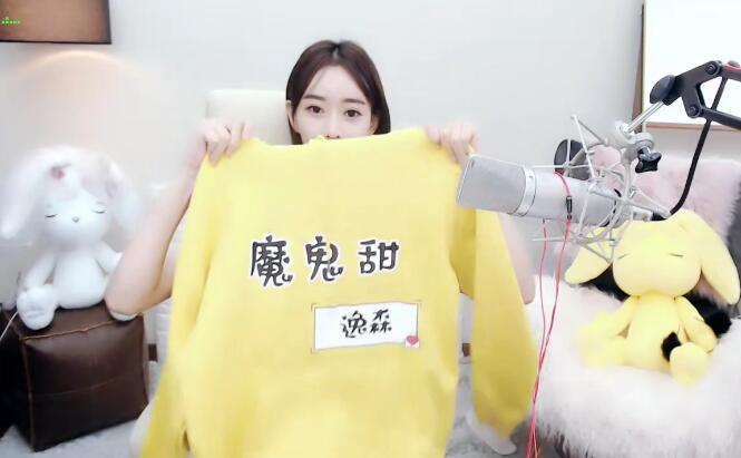 李先生曝光年度TOP5待遇,芮甜甜准备应援服装,将被包装成女神
