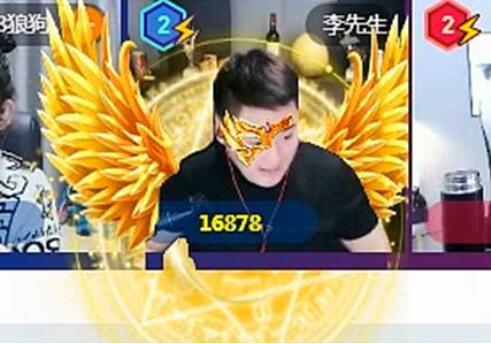 """任平生回归豪刷李先生,刷出专属""""黄金圣天使"""",一组礼物价格就是30万"""