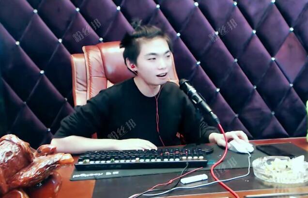赵小磊爆神豪七夜身家3亿,若今年开播满300天,大哥直接给100万