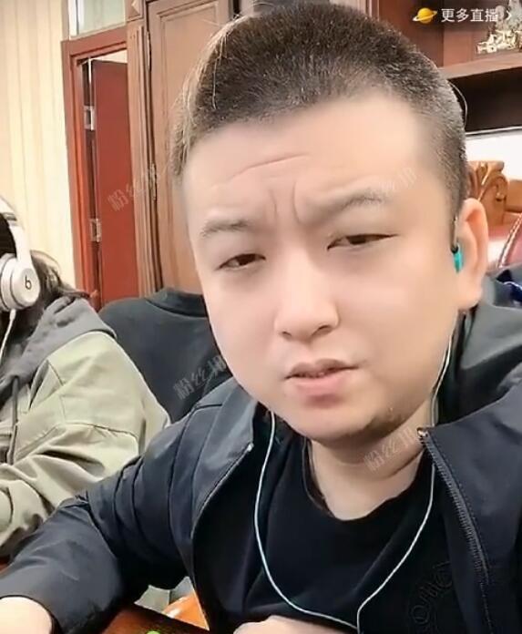 刘大美质疑快手刘二狗人气有假,阿保生日收1.7亿红包送李四6000万股权