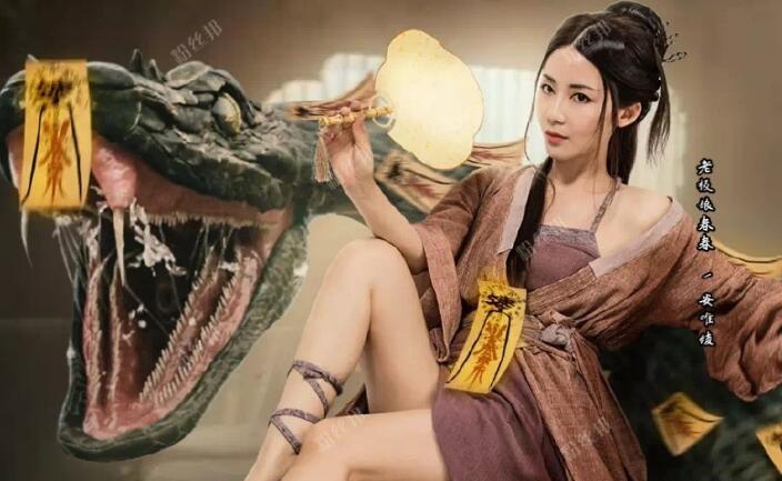 """奇门遁甲2020版哪里可以看,老板娘""""春春"""" 演员安唯绫是谁?"""