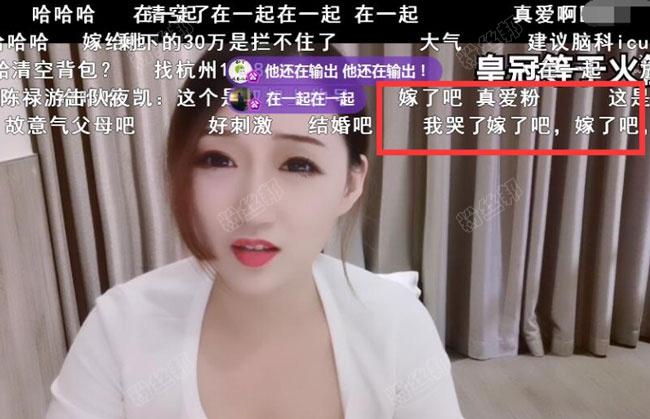 梦蝶小公主被大哥父母找上门,刷20万要求退60万,还请了记者采访