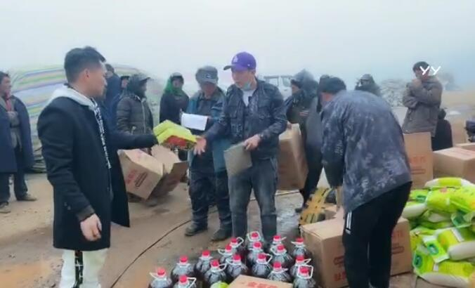 YY小白龙前往四川凉山做公益,为当地村民捐赠生活必需品