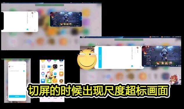 虎牙王者荣耀可杰直播涉黄图片,手机切屏下载X电影被封,被封片子哥