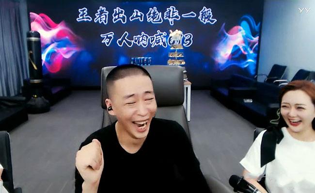 舞帝华子进错直播间,开利仔号豪刷刘一手23万,闹出YY最大乌龙笑话
