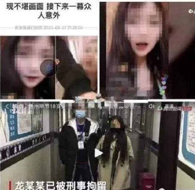 新京报:快手女主播直播脱衣洗澡,无下限尺度直播,售卖全视频被刑拘