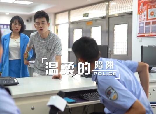 阿哲参与拍摄《四平警事》上线,出演痴情男主,揭露网络情感诱惑