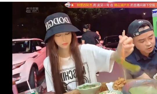 虎牙沐莹莹奔赴重庆,惨遭众游客带起陪大哥,潜规则节奏舆论起飞