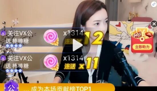 天佑2020最新消息,上线豪刷崔阿扎,王小源认姐崔阿扎?