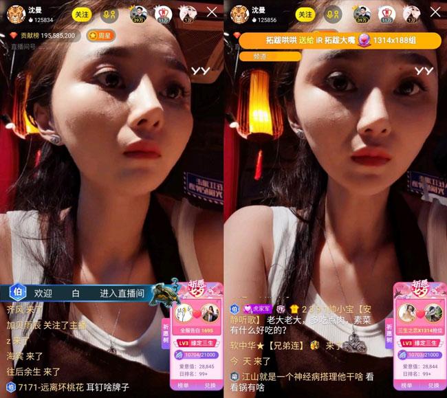 "YY直播美颜功能强大,女主播手机PC端差异大,简直是""大变活人"""