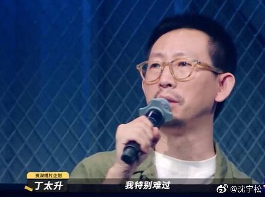 李佳航评价丁太昇是乐评混子,丁太升已经不是第一次和歌手或艺人们怼呛