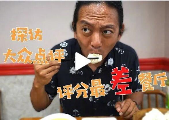 博主回应王府井狗不理包子报警,北京王府井总店的视频近日引起关注
