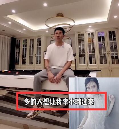虎牙主播在石250成都11月11日举办电音节,万人血书邀请李小璐参加!