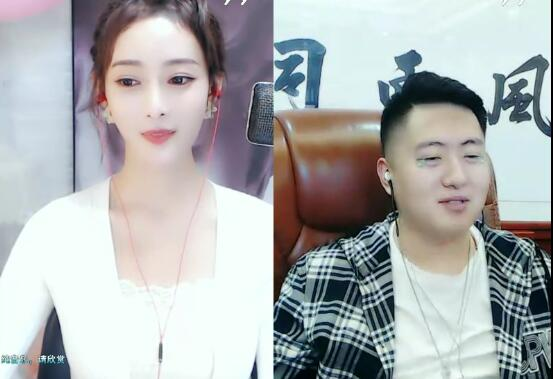 """芮甜甜澄清与""""晨哥""""关系,是单纯的广告合作,他连大哥都算不上"""
