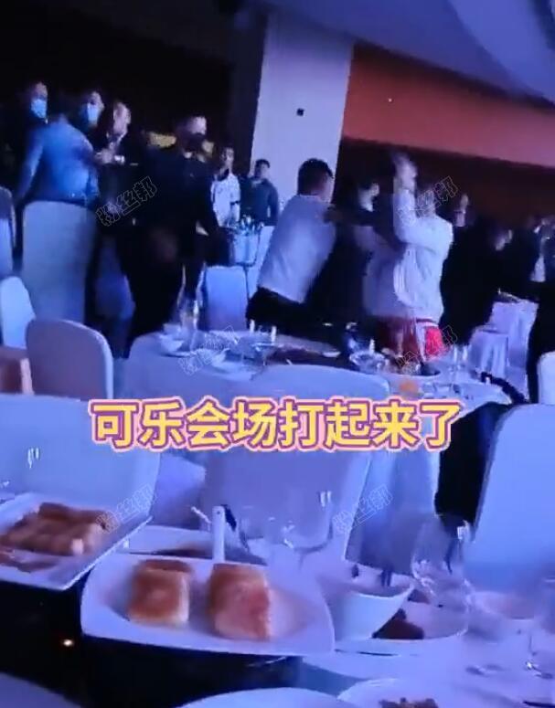 四川可乐求婚活动打人事件,与深圳磊磊发生群殴,方丈解释用爷们的方式来解决