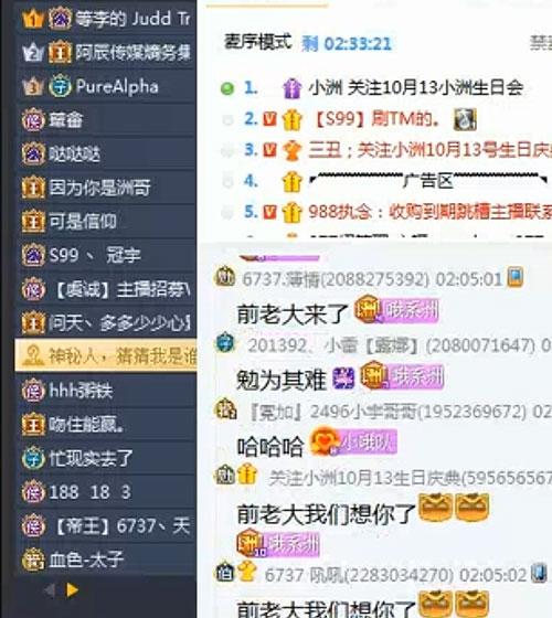 """王冕现身小洲工作室,献唱歌曲""""我爱YY"""",透露下个月将回归直播"""