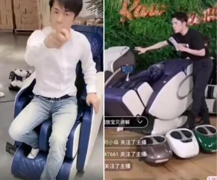 按摩椅便宜3000多,李佳琦疑回应辛巴:我不搞偷税漏税