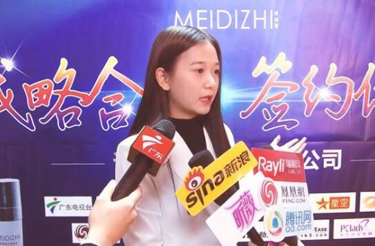抖音张曼如个人资料背景身家,网传78亿身家却是空壳公司,包装出来的董事长