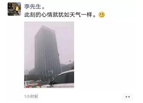 """YY神豪""""晨哥""""被起诉,3600万存款被冻结,李先生却登门要债80万"""