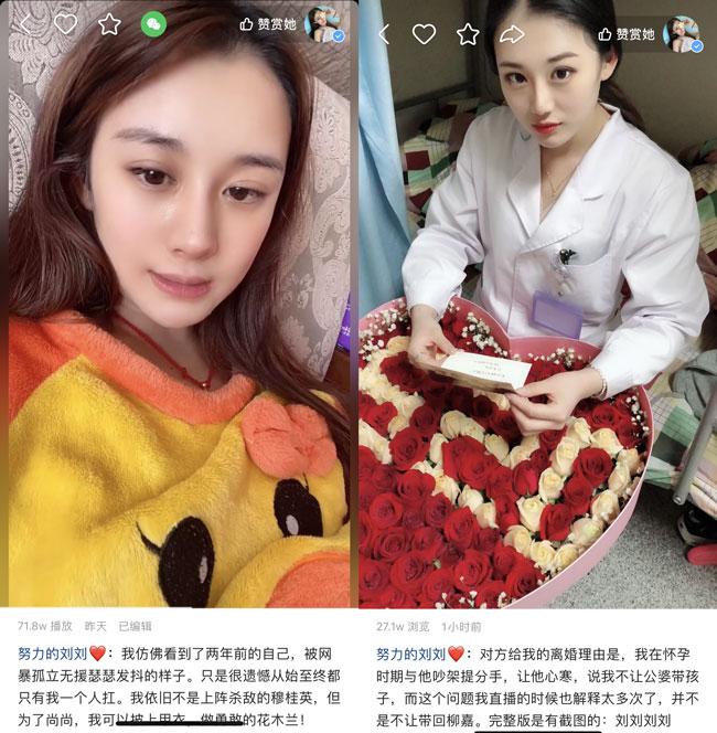 刘二狗与前妻离婚官司,被爆资产2个亿,未领证结婚财产分割困难