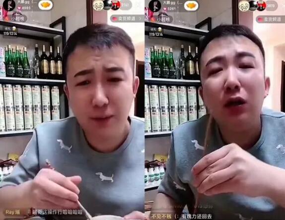 刘一手调侃于利起点高,没魄力混得不如他,一年能赚上亿只有辛巴